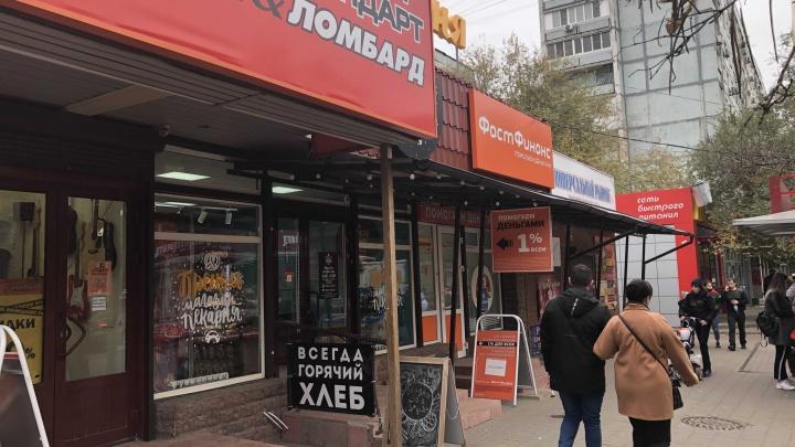 «Предприниматели вышли на улицу»: в Волгограде из-за нарушения коронавирусных мер закрыли рынок