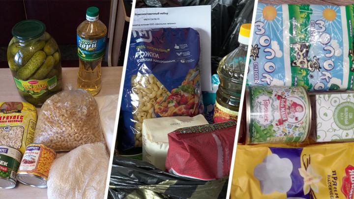 Банка огурцов, греча и сгущенка: изучаем сухпайки для школьников из малоимущих семей Архангельска