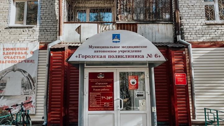 Стабильно больше ста: новые данные о заболевших COVID-19 в Тюменской области