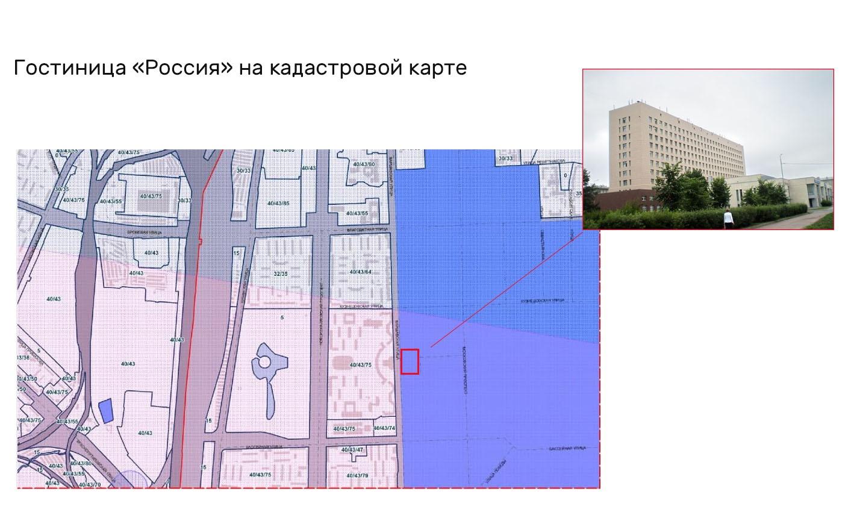 "Гостиница «Россия» на <a href=""https://www.citywalls.ru/house6327.html"" target=""_blank"" class=""_"">Citywalls.ru</a>&nbsp;/&nbsp;КГА / коллаж"