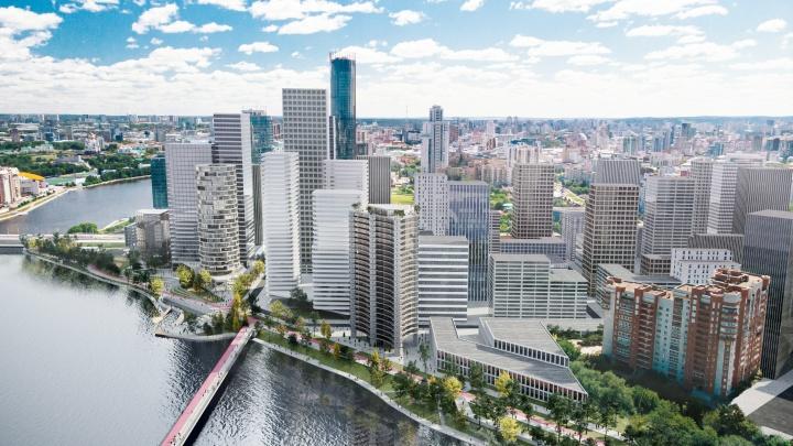 Новый «Екатеринбург-Сити»: застройщик показал проект квартала у Макаровского моста