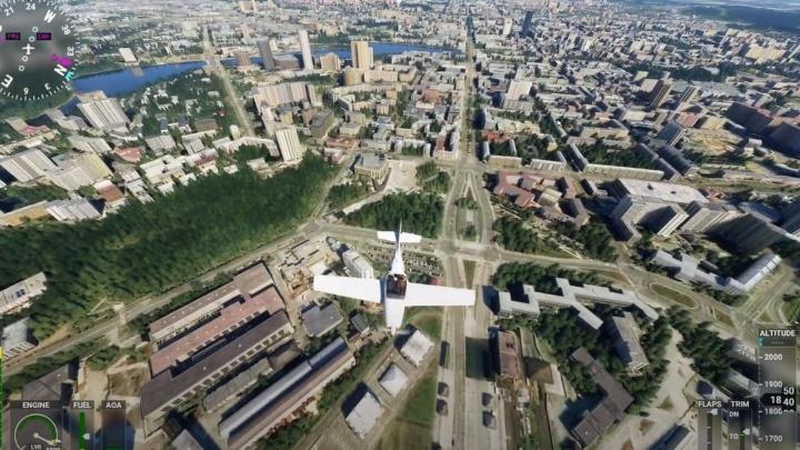 Полетайте над своим домом: вышла компьютерная игра, в которой детально воссоздан Екатеринбург