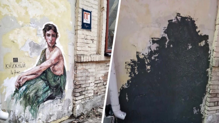 «Это акт вандализма»: в центре Ростова закрасили еще одну картину на фасаде