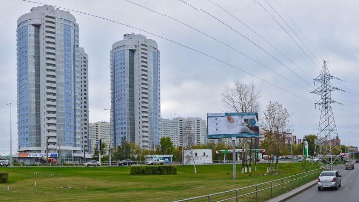 Челябинца отдали под суд за попытку по поддельному паспорту продать арендованную квартиру