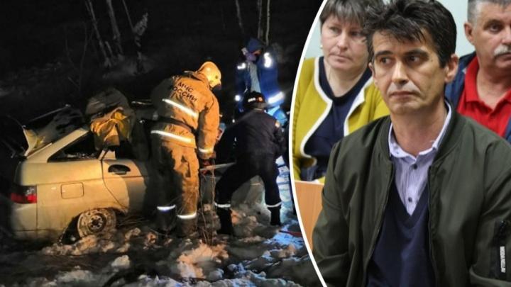 На Урале предложили смягчить приговор водителю, который погубил в аварии семью с грудничками