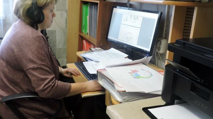 Управление соцзащиты Зауралья сообщило, как будет работать до конца апреля