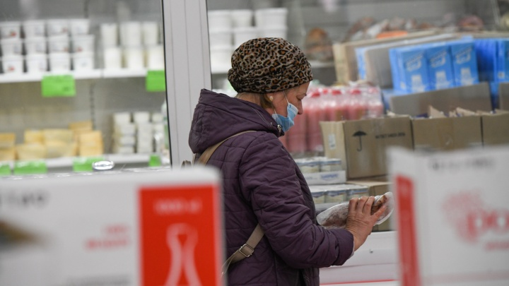 Зарплаты хватает на еду и коммуналку: свежие данные о том, на что тратят деньги свердловчане