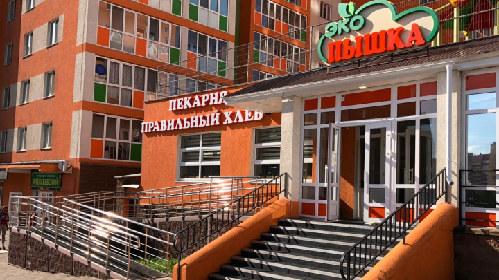 Хозяйка «Пышки» продала основную долю акций бизнесмену, построившему новую набережную в Уфе