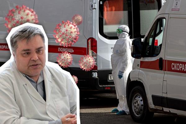 Главный эпидемиолог Челябинской области Александр Выгоняйлов считает, что мутацией не надо пугать общество