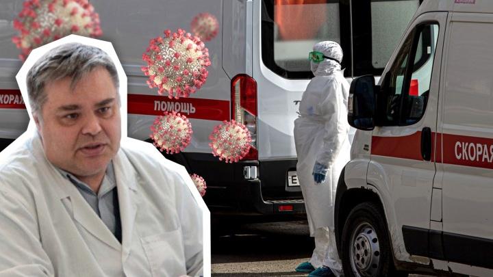 «Никакой монстр не появился»: главный эпидемиолог региона объяснил мутацию коронавируса в Челябинске