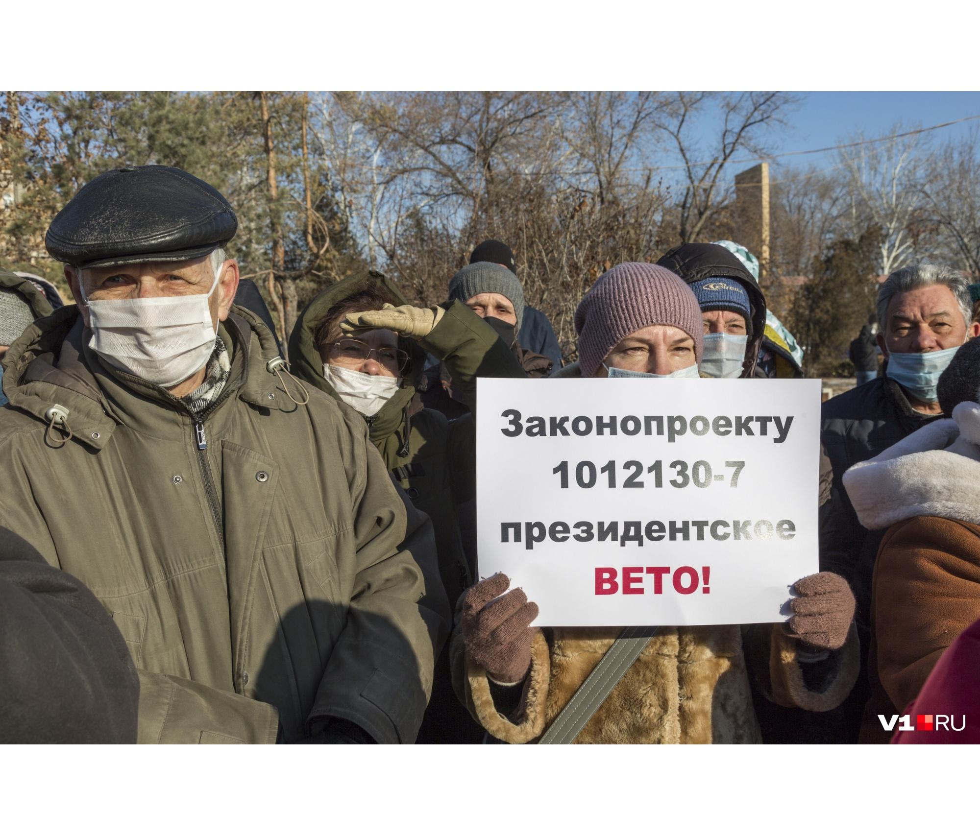 Активисты попросили наложить вето на принятый депутатами закон