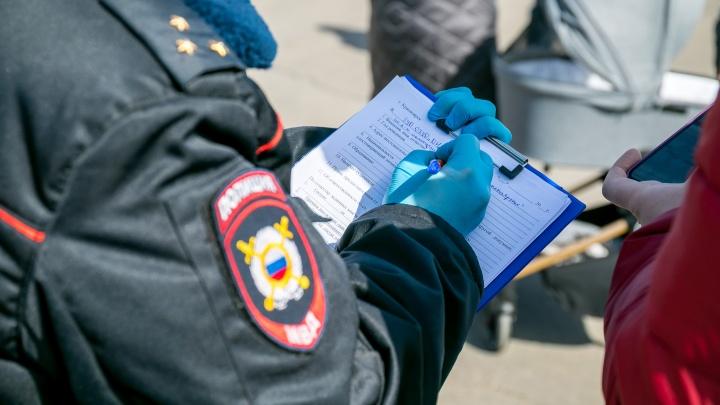 Стоп-контроль на границах Ярославской области: что это значит