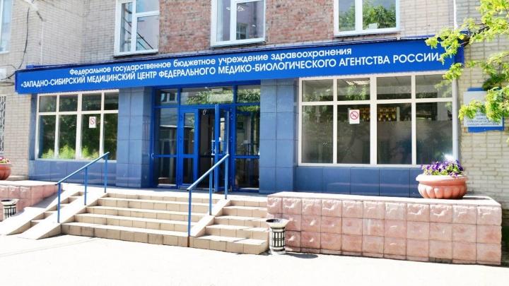 Медицинский центр на Красном Пути решили перепрофилировать для больных коронавирусной инфекцией