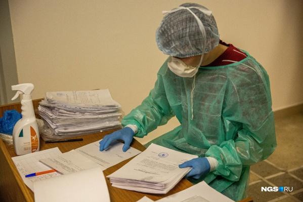 Ещё 71 человек заболел коронавирусом в Новосибирской области