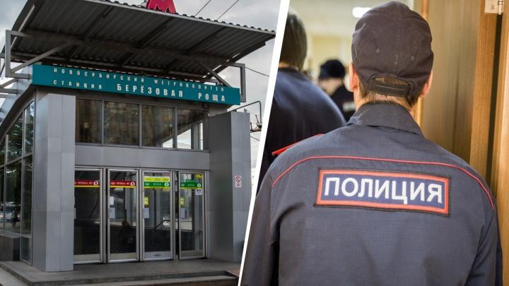 Новосибирец пойдёт под суд за шутку: он надел балаклаву и подошёл к полицейскому с пистолетом-игрушкой