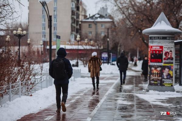 На следующей неделе тюменцев ждут оттепель, а затем похолодание и гололед. Будьте аккуратны и носите не скользящую обувь
