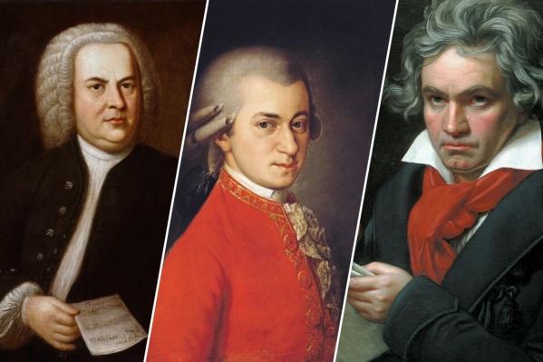 Слева направо: Бах, Моцарт и Бетховен<br>