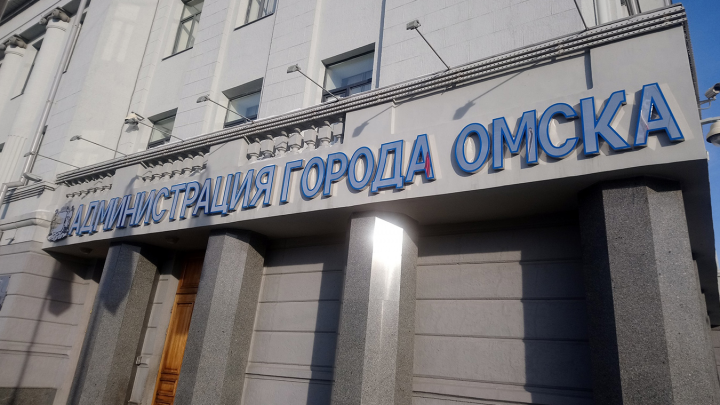 В омской мэрии ответили на обвинение в ущемлении прав предпринимателя