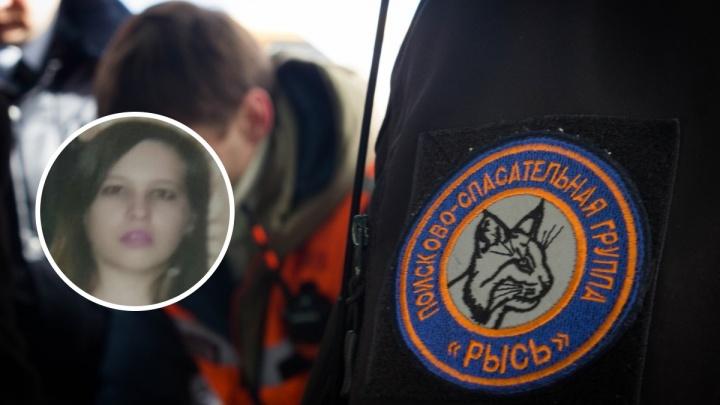 Молодая женщина в халате пропала в Дзержинске