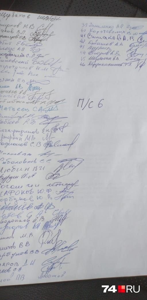 Под обращением подписались водители нескольких подстанций скорой помощи
