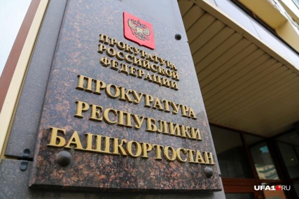 Мужчина задолжал полмиллиона рублей двоим детям