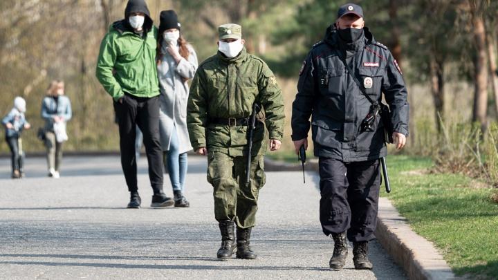 «Штраф 15 000 рублей»: волгоградка стала первой нарушительницей режима самоизоляции в Сочи