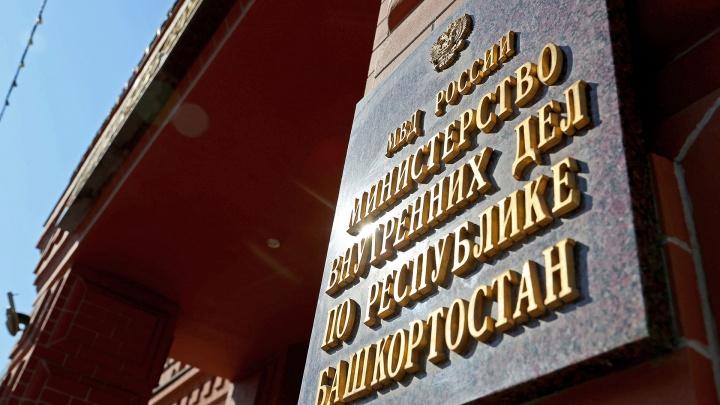 В Уфе задержали двоих мужчин, продававших поддельные медицинские справки