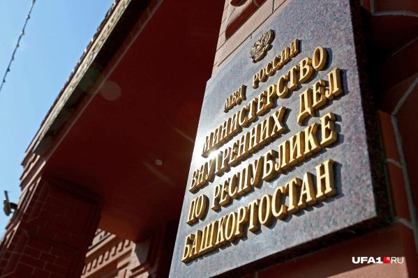 Дельцов поймали сотрудники МВД