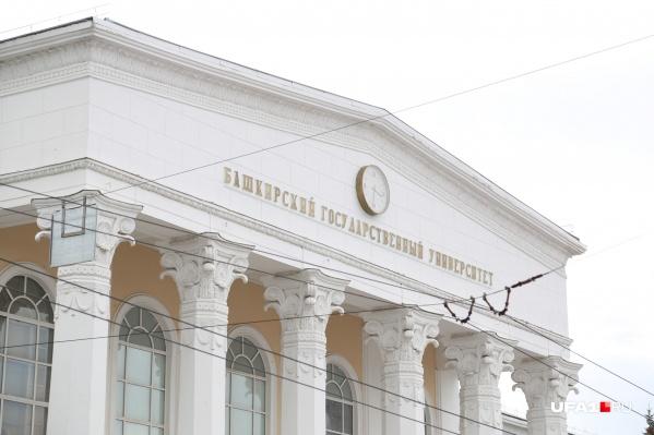 Ректор БашГУ заявляет, что преподаватели одобрили слияние с УГАТУ