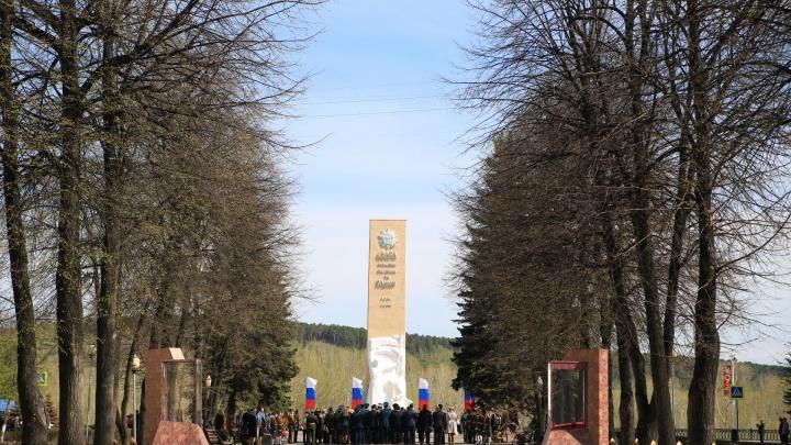 Мэрия Кемерово потратит почти 9 млн на охрану скверов и памятников. Рассказываем, каких