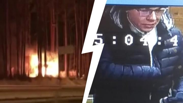Пытался украсть дрова, а потом обиделся и устроил пожар: в Екатеринбурге ищут поджигателя беседки в парке