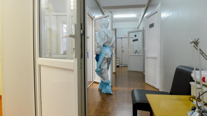 Оперштаб региона подтвердил еще 23 смерти среди пациентов с COVID-19 в Архангельской области