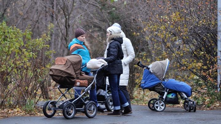 В Свердловской области значительно сократилось население: как коронавирус повлиял на демографию