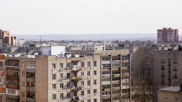 Жители Ярославля через суд забрали накопленные деньги из Фонда капремонта