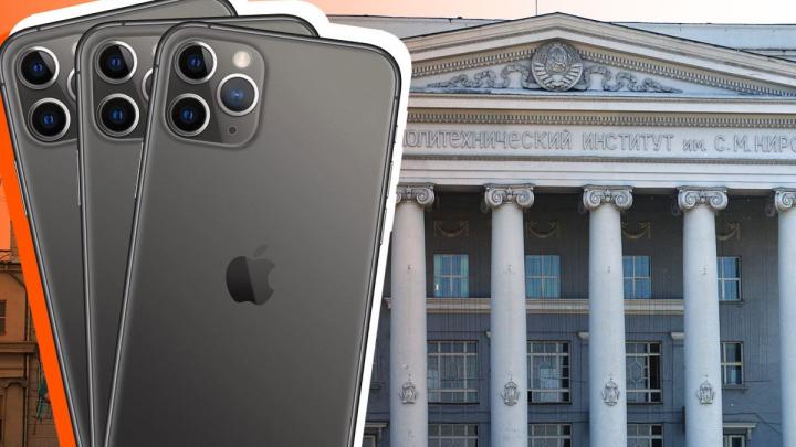 Год обучения — три новых айфона: как поднялись цены для платников в главном вузе Урала
