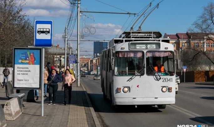 В Красноярске создают два магистральных троллейбусных маршрута