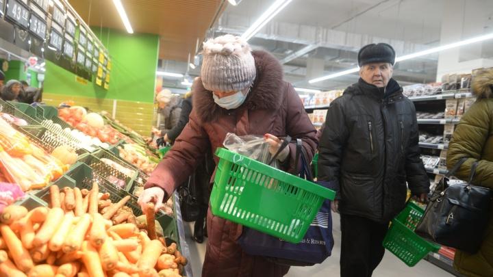 Цены на продукты в Зауралье за 10 месяцев этого года выросли на 4,9%