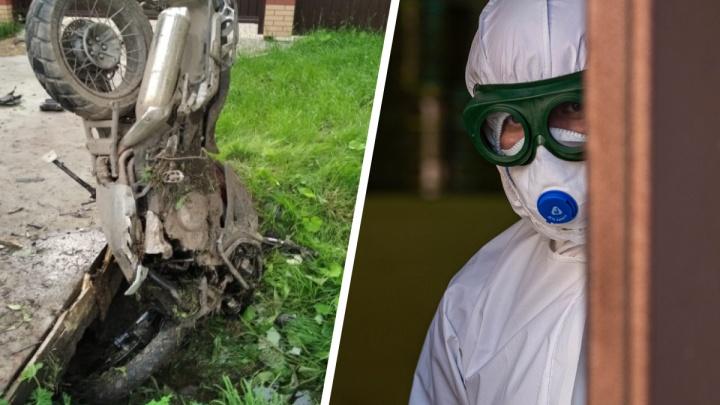 Смертельные ДТП с байками, новые случаи COVID-19: что случилось в Ярославской области за выходные. Коротко