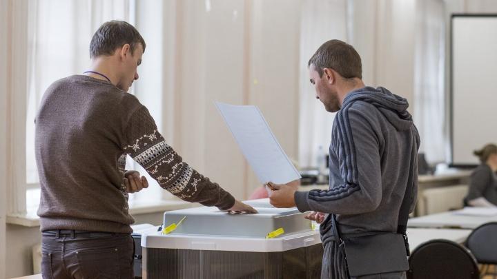 Сотрудники будут дежурить на участках: изменили график голосования по поправкам в Конституцию