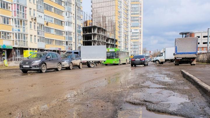 В Перми до конца лета по выходным будут перекрывать движение на разных участках улицы Карпинского