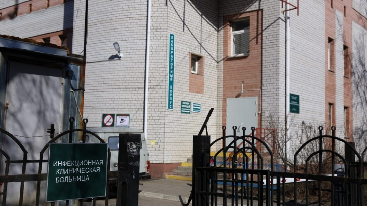 Первый случай коронавируса в Ярославле: женщину вместе с мужем поместили в спецбокс