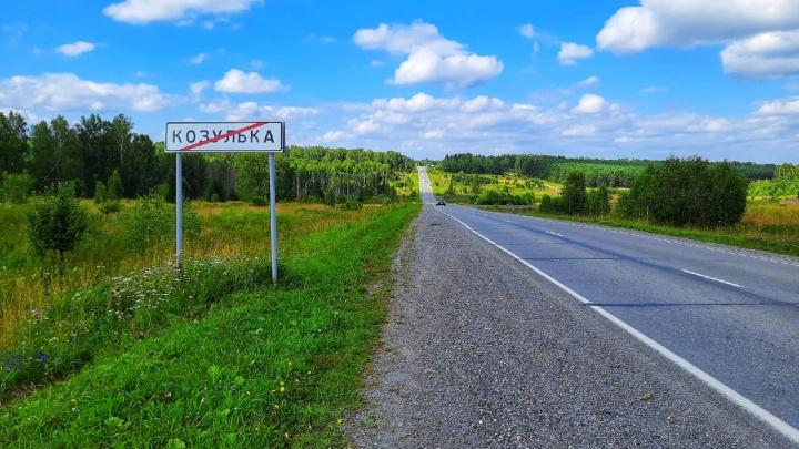 Пропавшего 13-летнего мальчика нашли в 77 километрах от дома