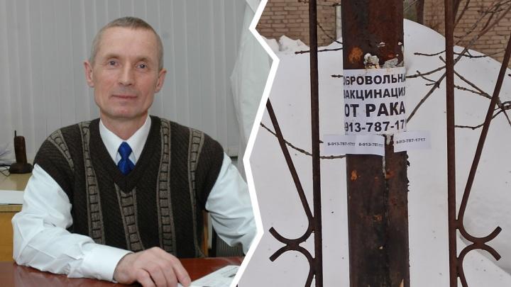 На 64-летнего продавца вакцины от рака завели уголовное дело. В прошлом он выдвигался в мэры Новосибирска
