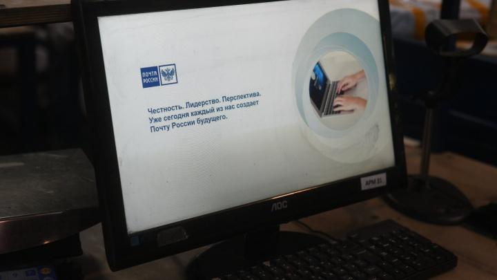 Екатеринбурженка чуть не родила раньше срока по вине «Почты России»
