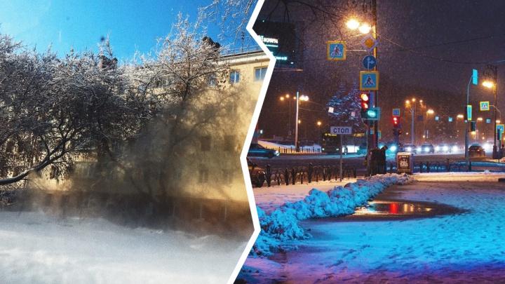 Март решил, что он зима: снежная Тюмень на 10 снимках