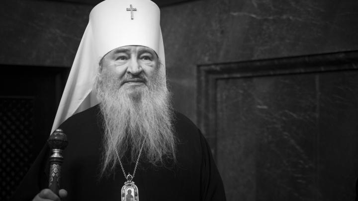 От коронавируса скончался бывший митрополит Челябинский и Златоустовский Феофан