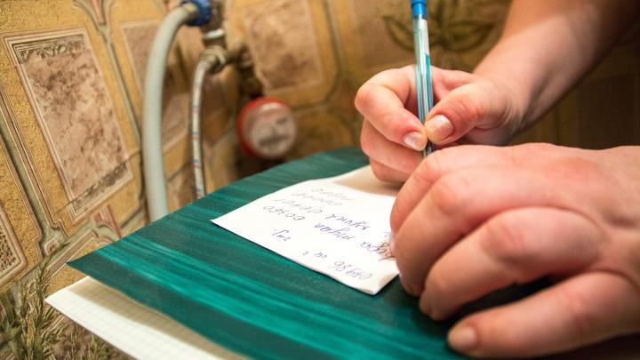 Жители Самары получат квитанции за воду раньше срока