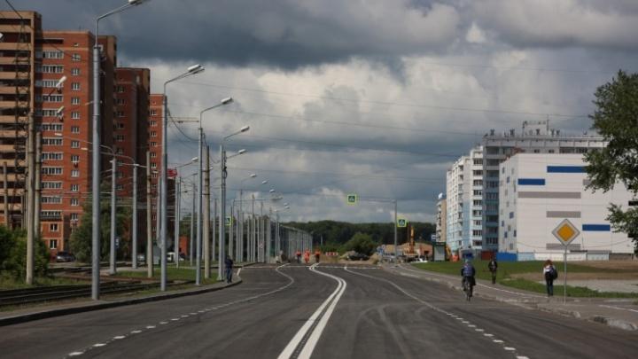 НСО получит почти миллиард рублей из федерального бюджета — на какие дороги пойдут деньги