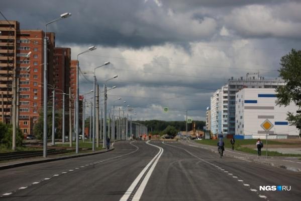 В Новосибирске на федеральные деньги продолжат работы, в том числе на улице Титова