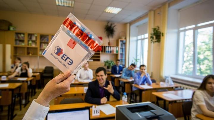 В нижегородском Минобре рассказали, почему некоторых выпускников приглашают готовиться к ЕГЭ в школы